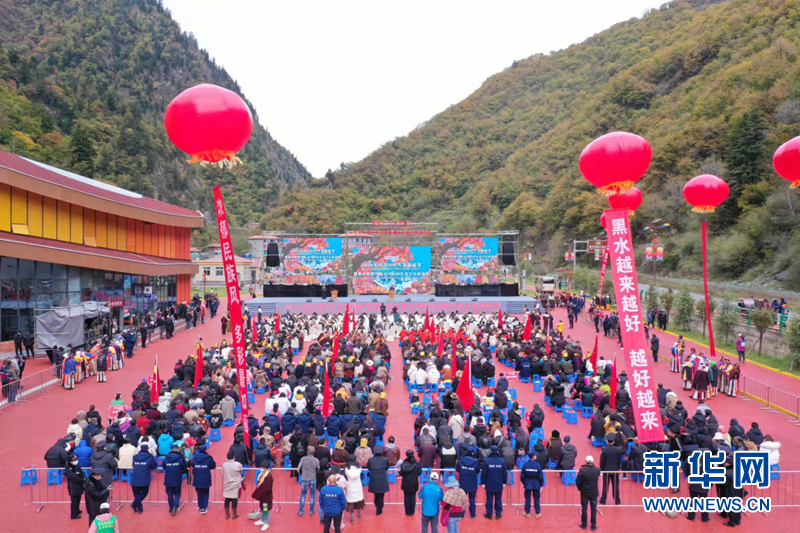 2021年四川红叶生态旅游节暨黑水县第九届冰川彩林生态文化旅游季开幕