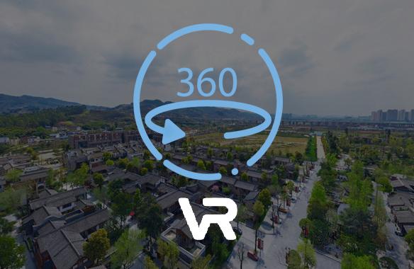 新華網VR|四川特色小鎮VR相冊@洛帶鎮