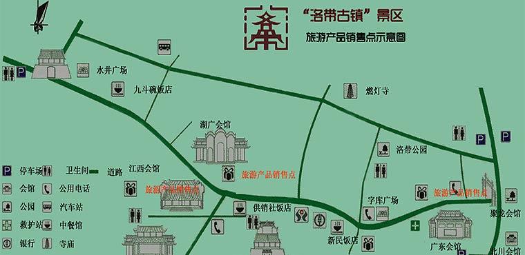 小鎮百科@百科洛帶|洛帶體驗之旅:景點推薦