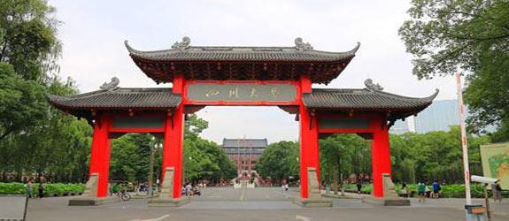 四川大學(望江校區)