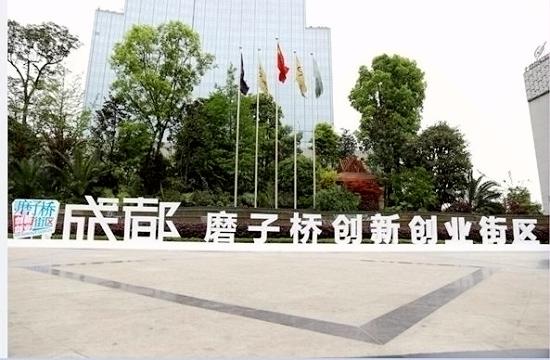 """望江路街道:搶佔新經濟發展""""風口""""打造理想之地"""